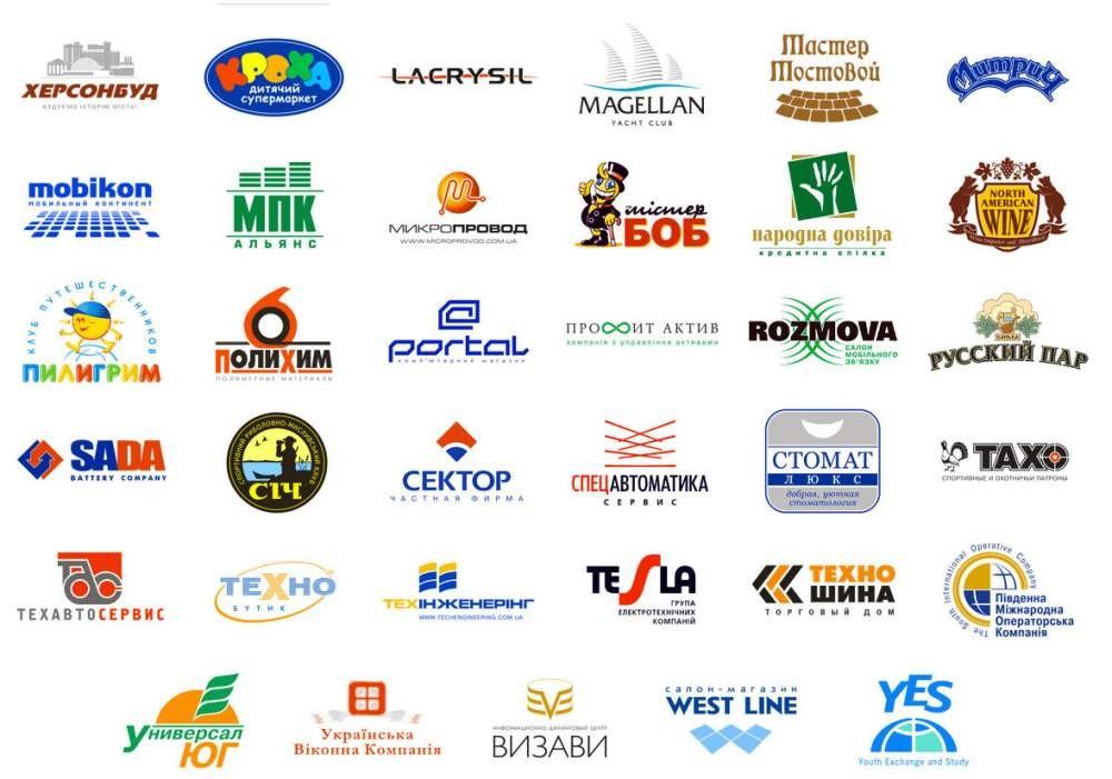 Примеры <highlight>логотипов